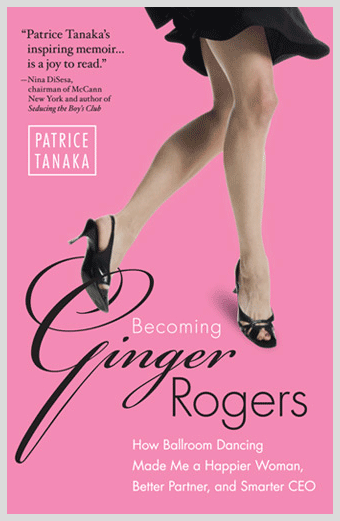 Becoming Ginger Rogers Book